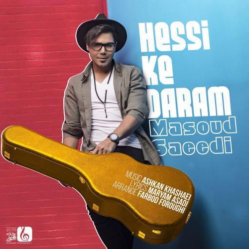 دانلود آهنگ مسعود سعیدی به نام حسی که دارم